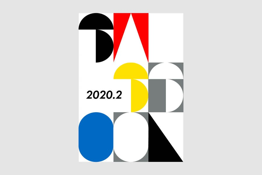 2020.2 SASSOON ONLINE COLLECTION LAUNCH